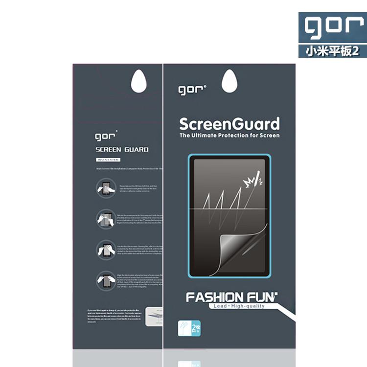 GOR果然 小米平板2保护膜 米Pad2贴膜 小米平板2屏幕保护贴膜