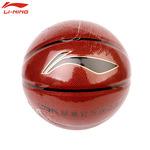 批发李宁蓝球LBQK021-1 掌控前锋 吸湿耐磨 室内外水泥地用球