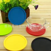 DS厂家批发加厚硅胶杯垫防溢水纯色可定制图案赠品促销茶几杯垫