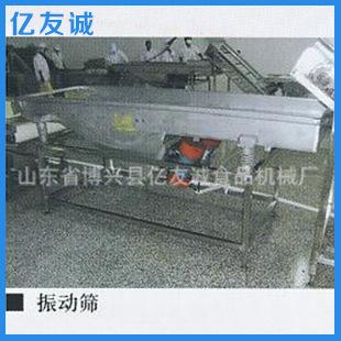 厂家供应食品用2200*1500*1500mm不锈钢振动筛 震动沥水布料机