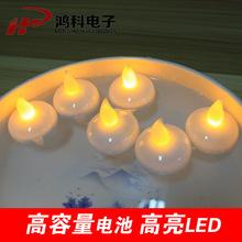 跨境热卖 遇水即亮 防水蜡烛 SPA淋浴水上装饰蜡烛灯 led浮水蜡烛
