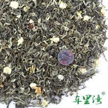 广西茉莉花茶批发 茉莉厂家直销 浓香型花茶茶叶散茶批发【飘香】