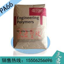 洗涤标102B975F9-12975