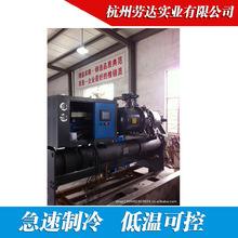 厂家供应 水冷螺杆冷水机 可配冷却塔和外循环水泵