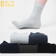 袜子男新款竹纤维 男袜 双针暗花 小方格款商务中筒袜子厂家批发