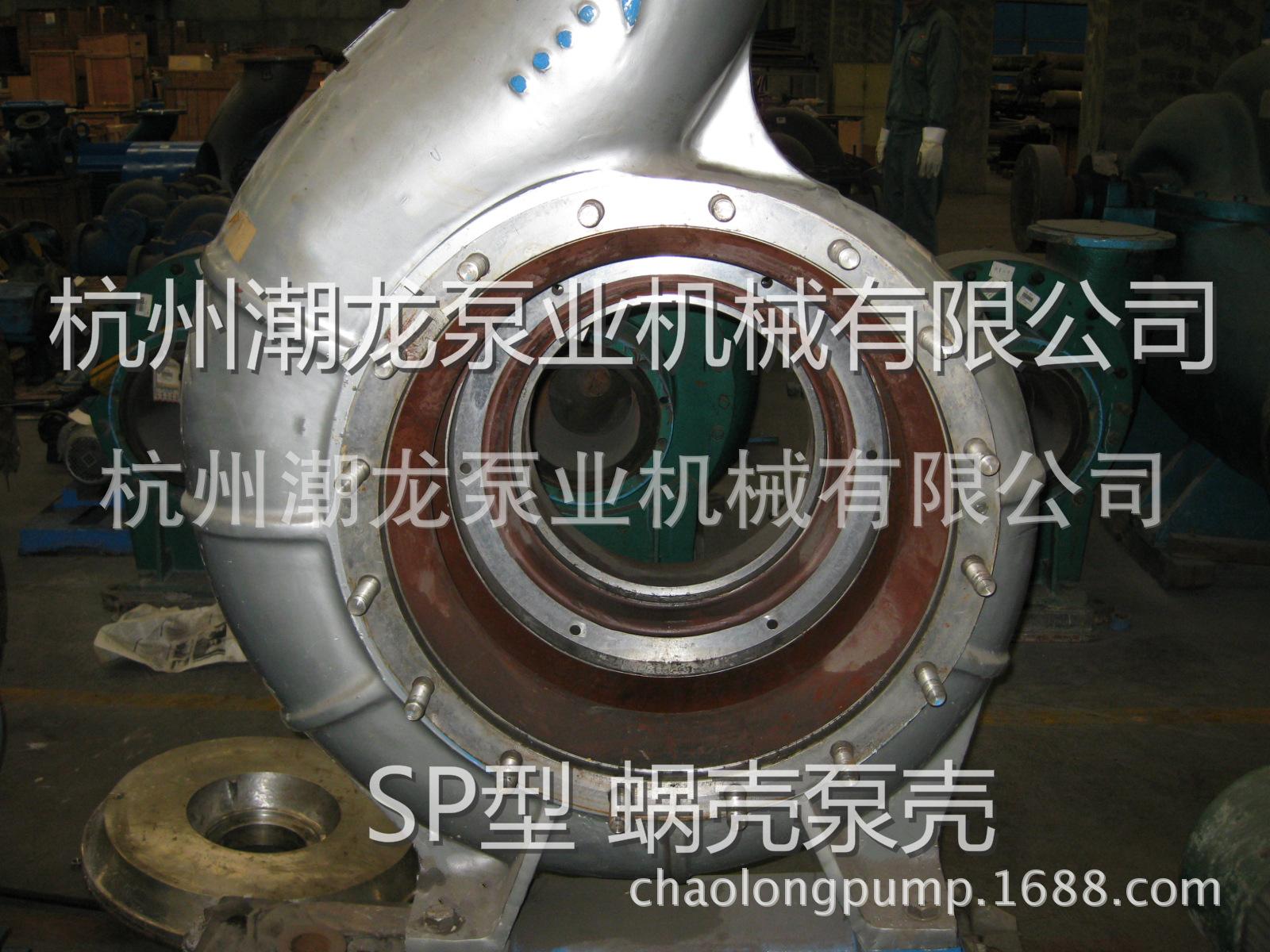 SP300-600  安德里茨重载纸浆泵 SP 浆泵 防堵塞 耐磨