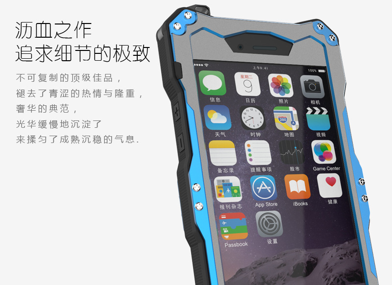 R-Just Gundam Water-resistant Shockproof Dirt-proof Snow-proof Premium Armor Heavy Duty Metal Protective Case Cover for Apple iPhone 5S/5/SE