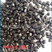 甲壳素纤维331-331
