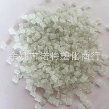 氧化铁黄BC5-57138435