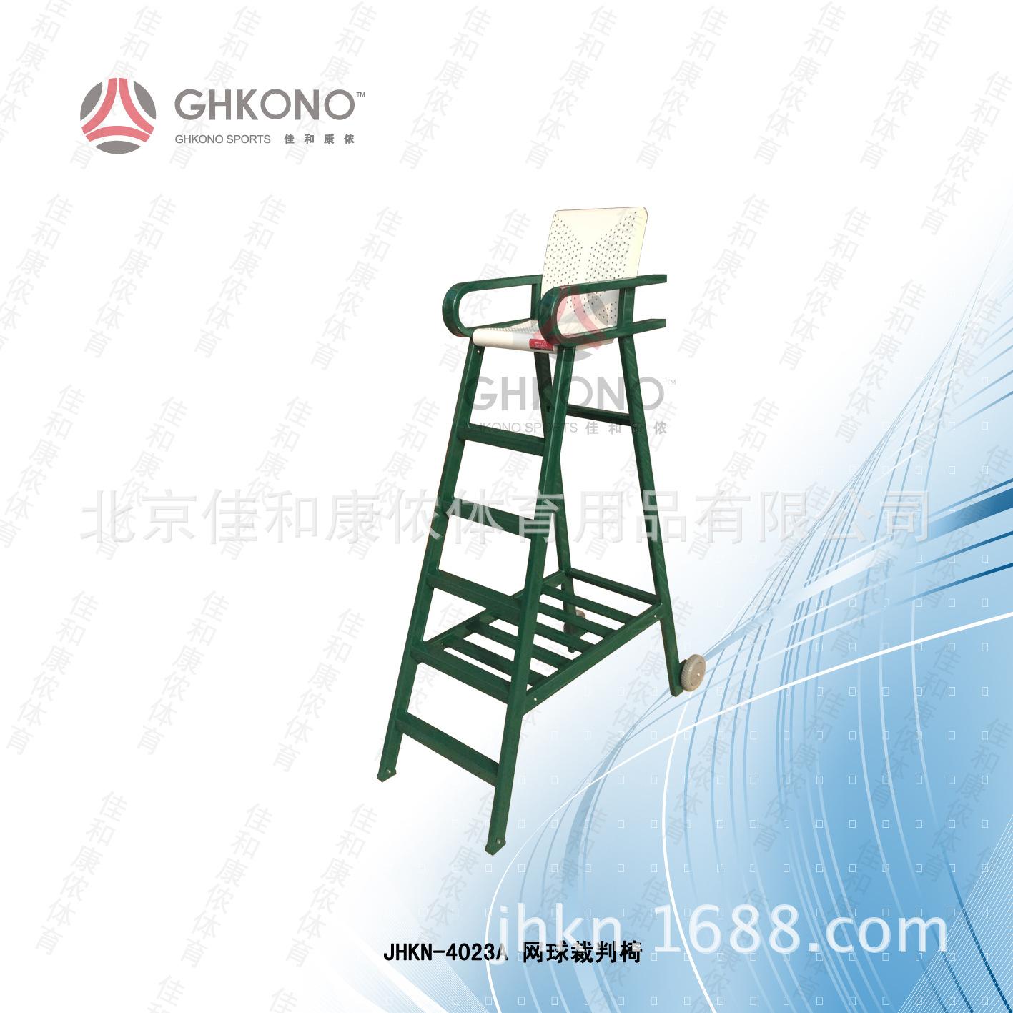 厂家供应JHKN-4023A全铝合金网球裁判椅 移动轮式裁判椅 球类裁判