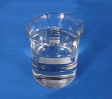 磷酸三氯乙酯 泰星化工  厂家直销 液体阻燃剂 TCEP
