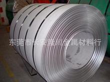 供应C125S弹簧圆钢C125S弹簧钢带