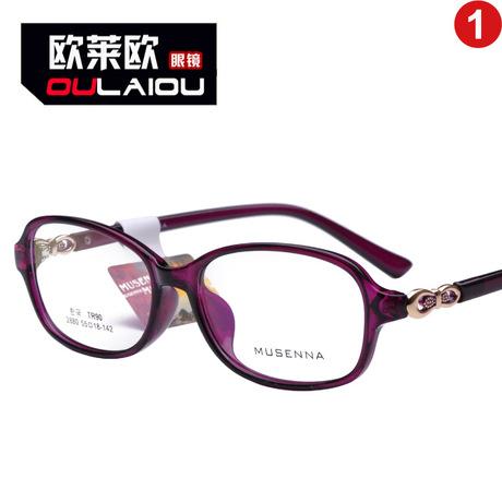 Thời trang tr90 gọng kính cận thị siêu nhẹ full frame 2018 mới 2880 kính gọng kính nữ