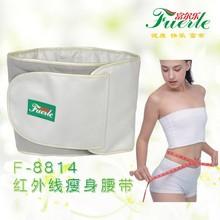 远红外线电加热中/药热敷腰带 高品质瘦/身保健器材 厂家贴牌加工