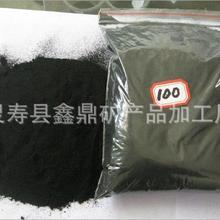 贵金属矿产71B-711