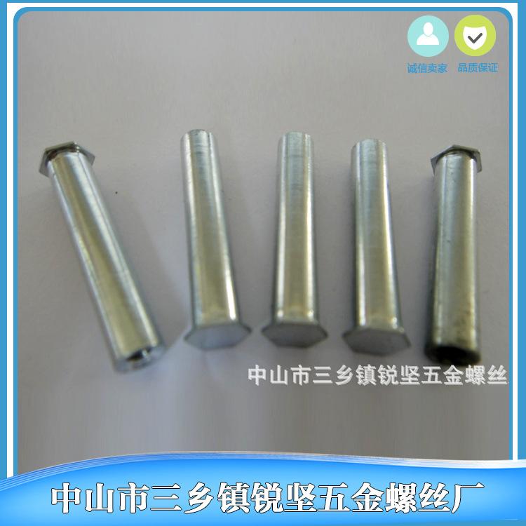 專業銷售 六角半空心鉚釘 裝飾鉚釘 鐵半空心鉚釘