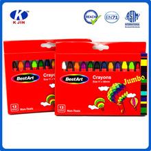 開學新款包紙蠟筆 供應12色包紙子彈頭蠟筆入彩盒 兒童彩色蠟筆