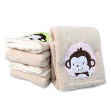 紫柔珊瑚绒双层儿童毛毯 羊羔绒复合毯子 婴儿加厚超柔抱被抱毯