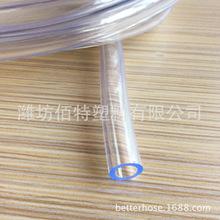 【厂家生产批发】各种规格PVC软管 透明管 PVC绝缘管 套管穿线管