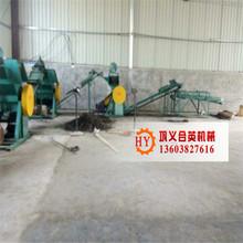 干制水产品4DA15-4152