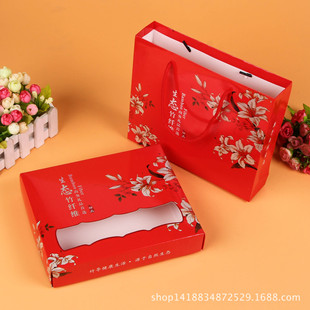 Customized bamboo fiber towel gift box, towel heaven and earth cover box, pull-out gift box, bath towel gift box, printing factory wholesale