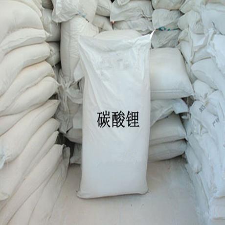 山东工业级碳酸锂批发零售碳酸锂99.9电池级碳酸锂现货