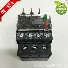原装正品施耐德热继电器 LRE04N 0.4-0.63A