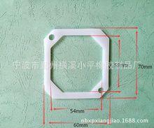 白色真空泵硅胶密封垫 方形垫 硅胶橡胶硫化加工 天然胶