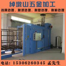 绰墩山五金加工供应热洁炉挂具脱漆、脱粉处理、挂具脱漆炉