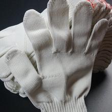 雙王尼龍耐磨防滑工地勞保手套12雙/扎600g尼龍滌綸作業勞保手套