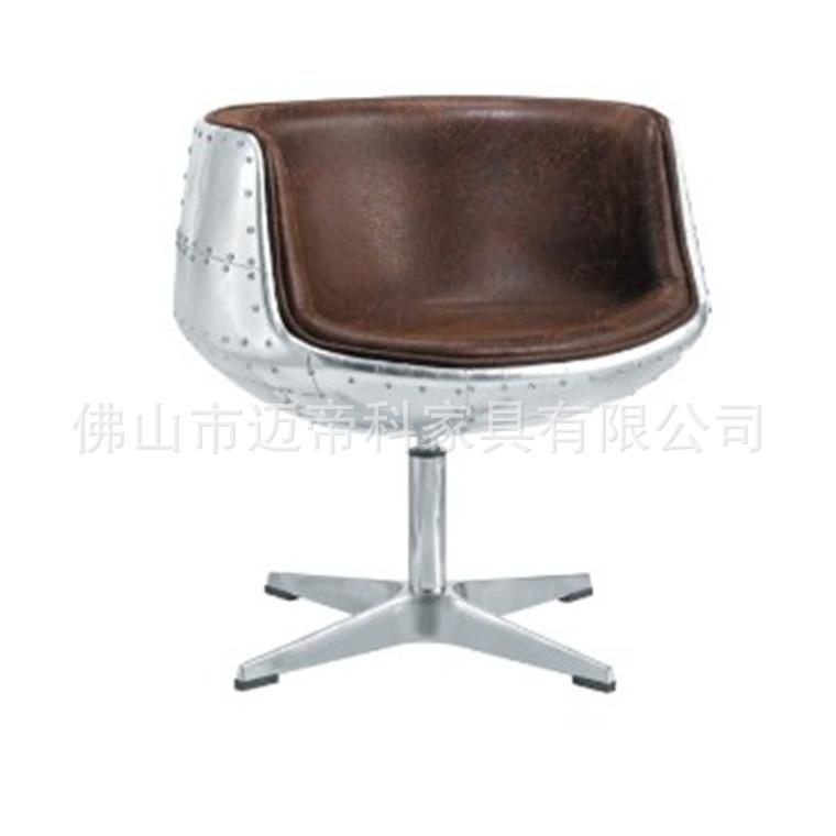 厂家供应 工厂供应 铆钉太空铝酒杯椅 玻璃钢 复古工业风格沙发