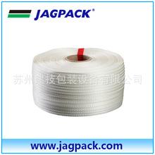 7 廠家直銷【19mm】柔性纖維打包帶 聚酯擠壓復合型捆綁帶牢固
