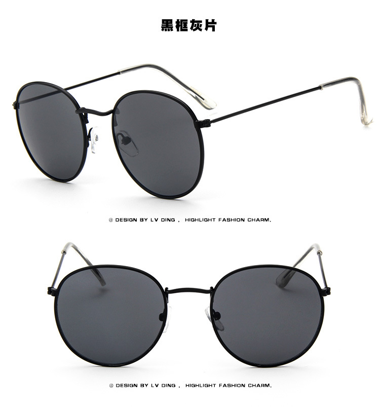Alloy Vintage  glasses  (Alloy frame powder film) NHKD0511-Alloy-frame-powder-film