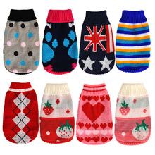 厂家直销 款式多 宠物保暖毛衣针织狗狗衣服宠物服装