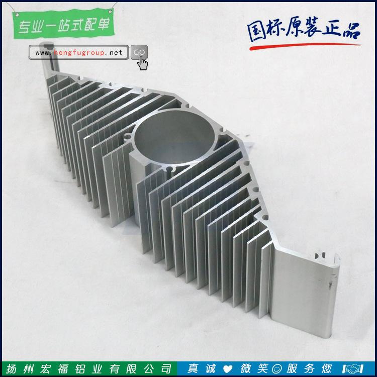 供应太阳能外壳铝型材 太阳能灯罩铝合金 太阳能灯管散热铝型材