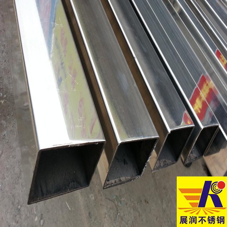 201材质120*80不锈钢矩形管 方矩形钢管 特殊规格扁管 扁通