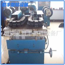 供应供应 PVC吹塑机成型机 塑料管波纹管成型机