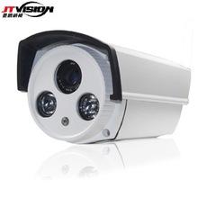 爆款室外監控攝像頭高清1200線紅外夜視安防家用探頭 監控攝像機