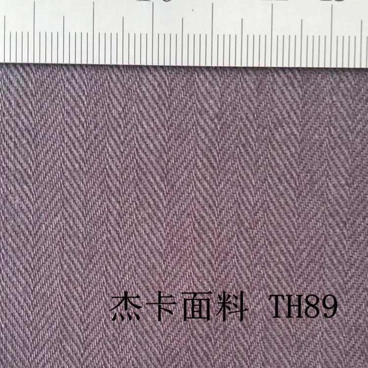 长期供应 高档男装休闲裤面料 可来样定织 大小人字纹 棉涤提花布