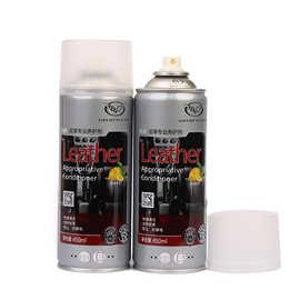 厂家直销批发 皮革汽车表板皮衣 真皮保养油 沙发清洗剂 清洁剂
