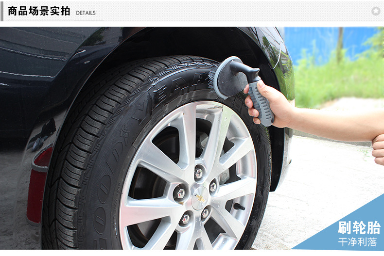 Automobile U-shaped tire brush _ 15