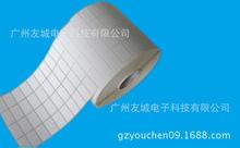 厂家供应铜版纸 条码贴纸 物流贴纸 25*10mm四排 10000张
