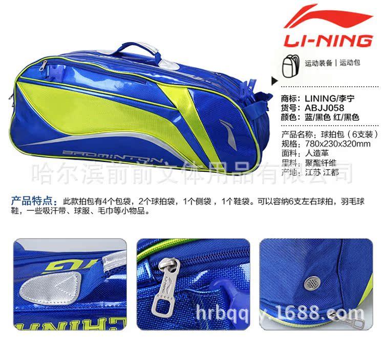 李宁058 1
