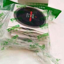 冷補膠片 信牌橡膠外胎冷補膠100型號  補胎專用 廠家直銷