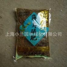 台湾翠筠古早牌 海鸟磷肥1KG 有机肥花肥瓜果肥料