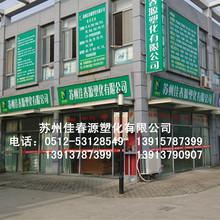 铁路部门调整京广南段列车运行88列,其中停运54列折返22列