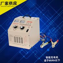 乐牌 高效智能充电机30A 工业电力设备智能汽车电瓶充电器 铜芯