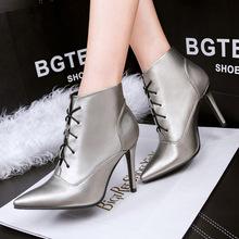 Giày cao gót nữ thắt dây, thiết kế hiện đại, thời trang sành điệu