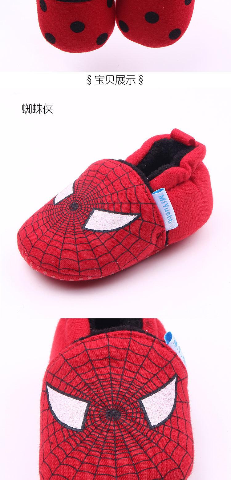 鞋子_04