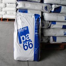 现货供应玻纤33增强级PA66美国首诺R533注塑级尼龙原料
